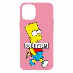 Чохол для iPhone 12 mini Всі шляхом Барт симпсон
