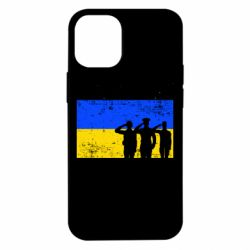 Чохол для iPhone 12 mini War veteran