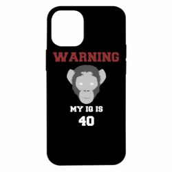 Чехол для iPhone 12 mini Warning my iq is 40
