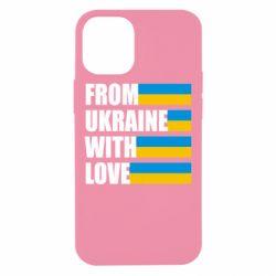 Чохол для iPhone 12 mini With love from Ukraine