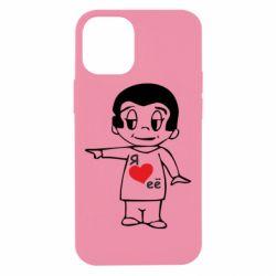 Чехол для iPhone 12 mini Я люблю ее