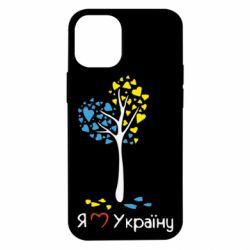Чехол для iPhone 12 mini Я люблю Україну дерево