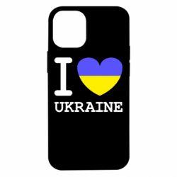 Чохол для iPhone 12 mini Я люблю Україну