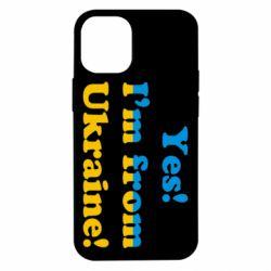 Чохол для iPhone 12 mini Yes, i'm from Ukraine