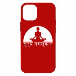 Чехол для iPhone 12 mini Йога