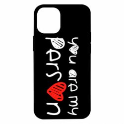 Чохол для iPhone 12 mini You are my person