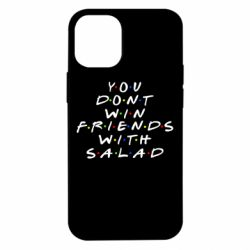 Чохол для iPhone 12 mini You don't friends with salad