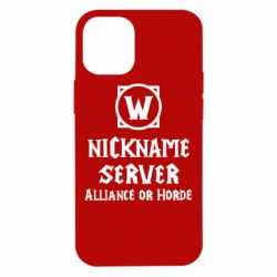 Чохол для iPhone 12 mini Your nickname World of Warcraft