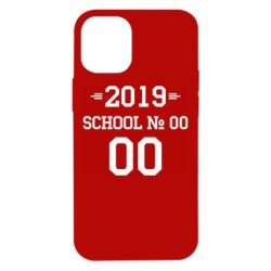 Чехол для iPhone 12 mini Your School number and class number