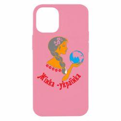 Чехол для iPhone 12 mini Жінка-Українка