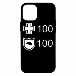 Чехол для iPhone 12 mini Жизнь и броня