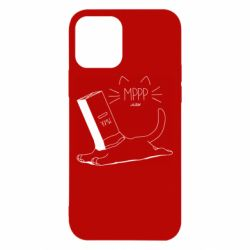 Чохол для iPhone 12 Pro Cat and a box of milk