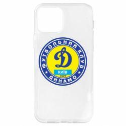 Чохол для iPhone 12 Pro Динамо Київ