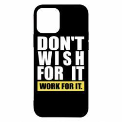 Чохол для iPhone 12 Pro Dont wish