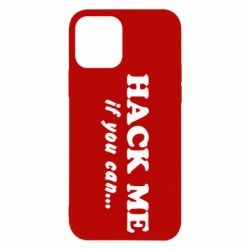 Чехол для iPhone 12 Pro Hack me if you can