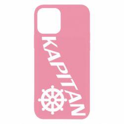Чохол для iPhone 12 Pro KAPITAN
