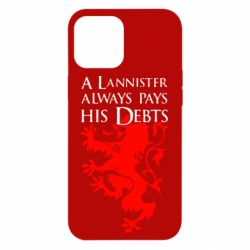 Чехол для iPhone 12 Pro Max A Lannister always pays his debts