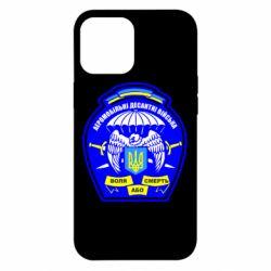 Чехол для iPhone 12 Pro Max Аеромобільні десантні війська