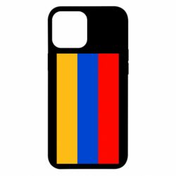Чохол для iPhone 12 Pro Max Вірменія