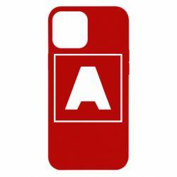 Чохол для iPhone 12 Pro Max Armin van Buuren 1