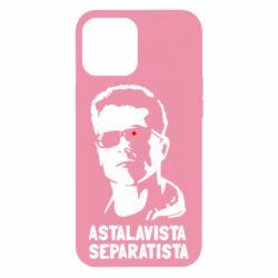 Чехол для iPhone 12 Pro Max Astalavista Separatista