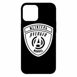 Чехол для iPhone 12 Pro Max Avengers Marvel badge