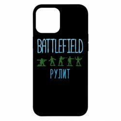 Чохол для iPhone 12 Pro Max Battlefield rulit
