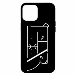 Чехол для iPhone 12 Pro Max Bear stripes
