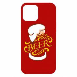 Чохол для iPhone 12 Pro Max Beer goblet