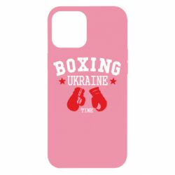 Чехол для iPhone 12 Pro Max Boxing Ukraine