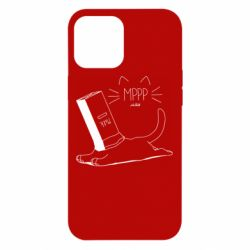Чехол для iPhone 12 Pro Max Cat and a box of milk