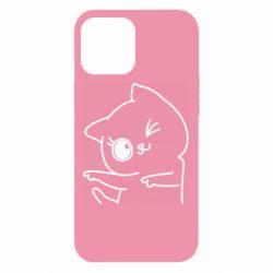 Чехол для iPhone 12 Pro Max Cheerful kitten
