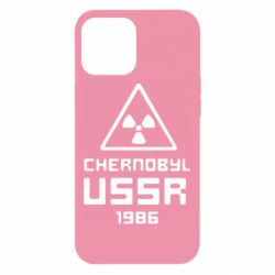 Чехол для iPhone 12 Pro Max Chernobyl USSR