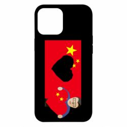 Чехол для iPhone 12 Pro Max Chinese flag and president