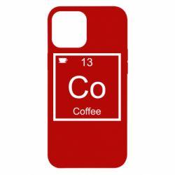 Чохол для iPhone 12 Pro Max Co coffee