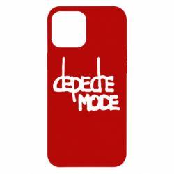 Чехол для iPhone 12 Pro Max Депеш Мод