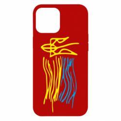 Чохол для iPhone 12 Pro Max Дитячий малюнок прапор України