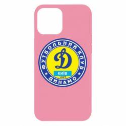 Чехол для iPhone 12 Pro Max Динамо Киев