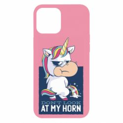 Чохол для iPhone 12 Pro Max Don't look at my horn
