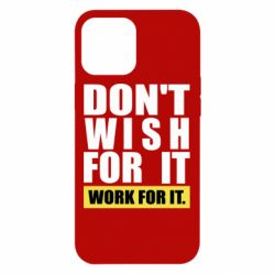 Чохол для iPhone 12 Pro Max Dont wish