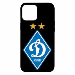Чехол для iPhone 12 Pro Max Dynamo Kiev