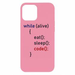 Чохол для iPhone 12 Pro Max Eat, Sleep, Code