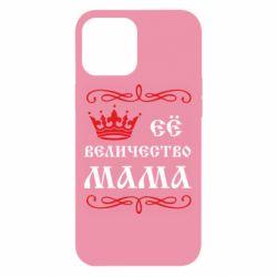 Чехол для iPhone 12 Pro Max Её величество Мама