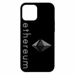 Чехол для iPhone 12 Pro Max Ethereum