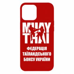 Чехол для iPhone 12 Pro Max Федерація таїландського боксу України