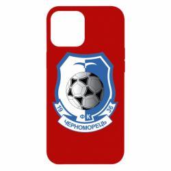 Чохол для iPhone 12 Pro Max ФК Чорноморець Одеса