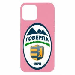 Чехол для iPhone 12 Pro Max ФК Говерла Ужгород