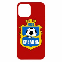 Чехол для iPhone 12 Pro Max ФК Кремень Кременчуг