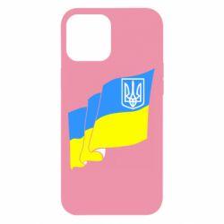 Чехол для iPhone 12 Pro Max Флаг Украины с Гербом
