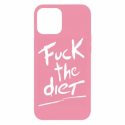 Чехол для iPhone 12 Pro Max Fuck the diet